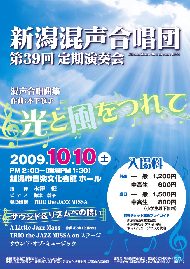 2009poster1